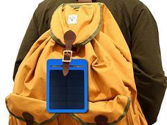 Új generációs napelemes mobil töltő?